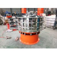 Buy cheap RFT - 1000 Powder Sifter Machine , Circular Industrial Sieving Machine product
