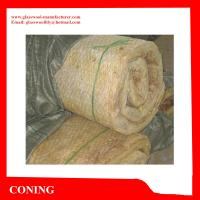 Buy cheap Rock wool insulation blanket with wire mesh product