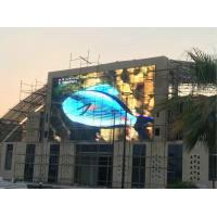 China Big Viewing Angle Large Outdoor Led Display Screens , Led Outdoor Advertising Screens  on sale