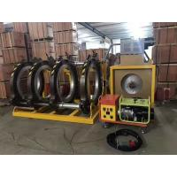 China 2019 hot sale china best 1000mm high quality price hdpe/pe/pvdf pipe welding machine on sale