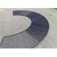 China Xh Serrated Galvanized Steel Grating Stainless304/316 Steel Anti - Corrosive on sale