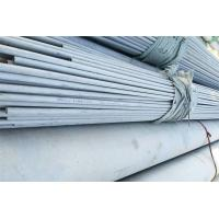 Buy cheap ASTM A312 TP316 / 316L Stainless Steel Seamless Tubing , Pickled Annealed , Bevel End product
