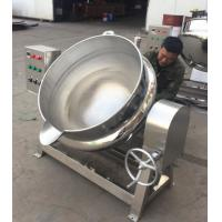 Buy cheap Large Cooking Pots/Double Boiler Pot/Stainless Steel Double Jacketed Cooking Kettle Electric Jacket Boiler product