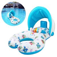 "Buy cheap Safety PVC Baby Sitting Float Boat Infants Inflatable Float Boat Sun Canopy 39.3*27.6"" product"