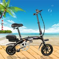 Buy cheap Folding Hybrid Mini Electric Bicycle 12 Inches Wheels 250W 36V Aluminum Wheel product