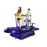 Buy cheap 220V 9D VR Simulator Cinema Virtual Reality Stand Roller Coaster For Two Players from wholesalers