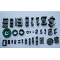 Buy cheap Ferrite Magnet for Motors and Daily Use Item product