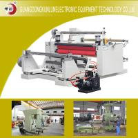 Buy cheap 2350 * 2000 * 1550 High Speed Slitting Rewinding Machine For Adhesive Label product