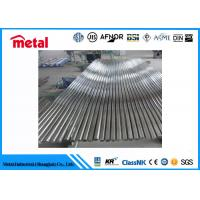 Buy cheap DIN 1.4112 X 90 Crmov18 Alloy Steel Round Bar Uns S44003 440b Stainless Steel Material product