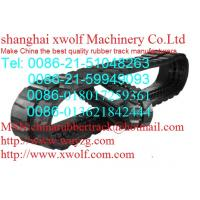 Buy cheap Rubber Track Loader product