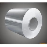 Buy cheap Silver Anodized Aluminum Coil 405 / 505 mm Inside With Mill Finish Back Side from wholesalers