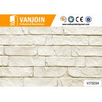 Buy cheap 580X280mm Exterior Extruded Clay Wall Tiles Reclaimed Thin Brick Flexible Cladding Tile from wholesalers