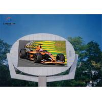 Buy cheap Outdoor SMD LED Display P6 full color advertising IP65 led display board product