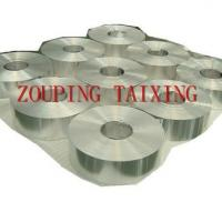 Buy cheap 8011 Lacquered Aluminium Coil For Flip Off Seals And Tear Off Seals product