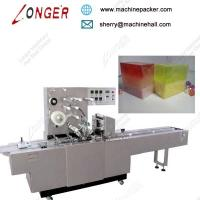 Buy cheap High Speed Transparent Bopp Film Soap Wrapping Machine Price For Sale product