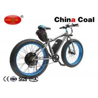 Buy cheap Transport Scooter Latest Off Road 48V 20AH Electric Mountain Bicycle product
