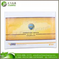 Buy cheap (FREE DESIGN) plastic poly bubble mailers padded customized For Packaging Co-ex bubble bag product