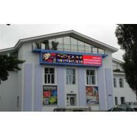 Buy cheap Aluminum Alloy 40000 Pixels / ㎡ Custom Led Signs Small High Definition product