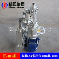 Buy cheap KHYD140 rock electric drilling rig for coal mines product