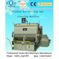 China Automatic Die Cutting And Creasing Cutting Machine Of Cardboard And Corrugated Paper on sale