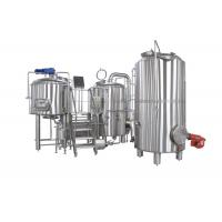 Buy cheap 7BBL 2 Vessel Brewhouse Heated By Steam For Beer Brewing Process product