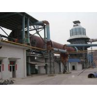 Buy cheap Kaolin Rotary Kiln product