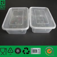 Buy cheap PP Microwaveable Food Container with Lid product