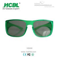Buy cheap Stronger frame Circular Polarized 3D Glasses ocular passive movies system product