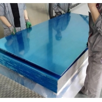Buy cheap Sublimation Metal Sheets Aluminum Plate H14 1100 Smooth With Protection Film product