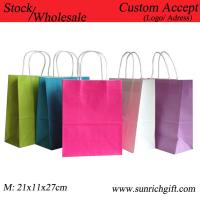 Middle size High quality eco-friendly craft paper bag candy bag/ cosmetic bags