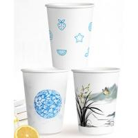 Buy cheap Compostable SGS FSC certified 3oz White Paper Coffee Cups with PE coated lining product
