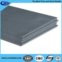 Buy cheap Top Quality for DIN 1.3243 High Speed Steel product