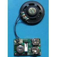 Buy cheap Greeting Card Module/Sound Module/Voice Module product