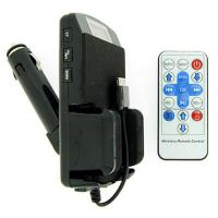 Buy cheap FM Transmitter + Car Charger + Remote for iPhone 4S 4 4G 3GS 3G 2G iPod Touch product