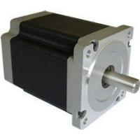 China Stepper Motor Online Market