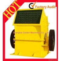 Durable, Not Expensive   Iron Ore  Hammer Crusher
