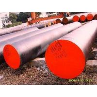 Buy cheap Forged Round Steel Bar (42CrMo4/SAE8620) product