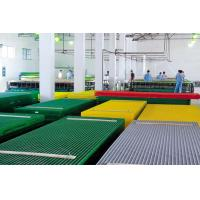 Buy cheap Thickness 30mm Fiberglass Grating for Industrial Purpose size38x38mm product