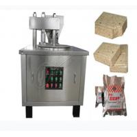Buy cheap Compressed Biscuit Manufacturing Unit / Machine Full Automatic High Efficiency product