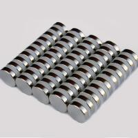 China Neodymium Small Round Disk Rare Earth Magnets for Motors on sale