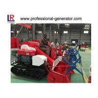 Buy cheap Mini Rice Harvesting Machines , Small Grain Combine Harvester with Electric starting product