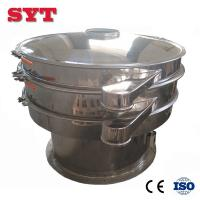 Buy cheap High quality vibrating sifter machine for sieving black soldier fly product