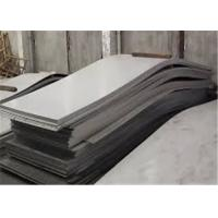 Buy cheap Astm Hot Rolled Structural Steel / Heavy Duty Stainless Steel Sheet product