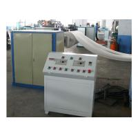 Buy cheap Polyethylene Foam Plastic Sheet Extrusion Line , Pearl Wool Production Line product