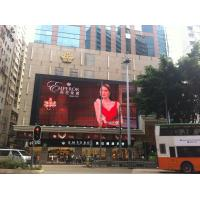 Buy cheap P6 mm SMD Led Advertising Screen Wireless Control for Schools from Wholesalers
