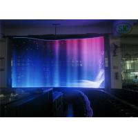 Buy cheap Flexible Advertising LED Screens DIP RGB , Led Curtain Display product