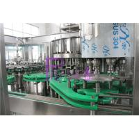 Buy cheap 18 Head Automatic Juice Filling Machine Customized For Glass Bottles from wholesalers