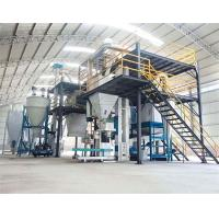 Buy cheap High Efficiency Poultry Feed Processing Plant With One Year Warranty product