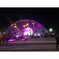 Buy cheap With transparent pvc fabric tent marquee for exhibition or party from Wholesalers