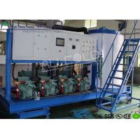 Buy cheap Fruits Preservation Flake Ice PlantWater Cooling Type 36KW AFM-12T product